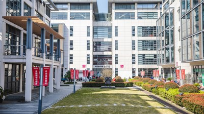 SKEMA Business School campus in Suzhou, China (PRNewsfoto/SKEMA Business School)