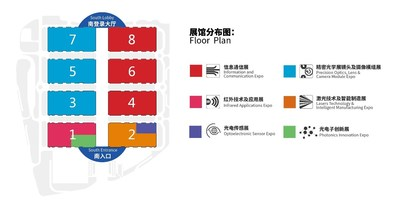 CIOE 2020 Floor Plan