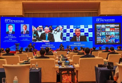 Dialogue with Shandong -- the Japan-Shandong Industry Cooperation and Exchange Seminar