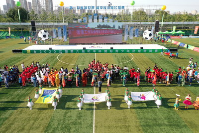 """The 6th """"Peace Cup"""" International Youth Football Invitational Tournament opened in Shenyang, 2020."""