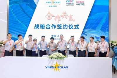 singing ceremony (PRNewsfoto/Yingli Green Energy Holding Com)
