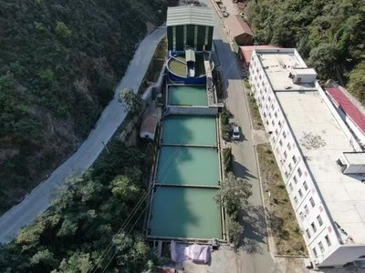 Figure 1. SGX Water Treatment Plant (CNW Group/Silvercorp Metals Inc)